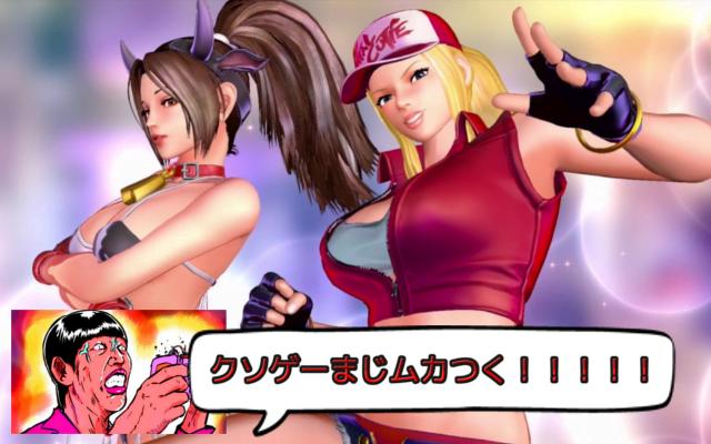 PS4/Switch新作ゲームSNKヒロインズがクソゲーだった!ハッキリ口コミレビューさせてもらうぜ!
