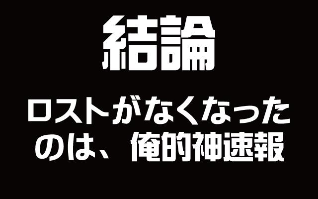 【評価】チョコボの不思議なダンジョン-エブリバディ!