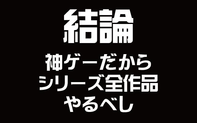 【評価】トライアルズ-ライジング