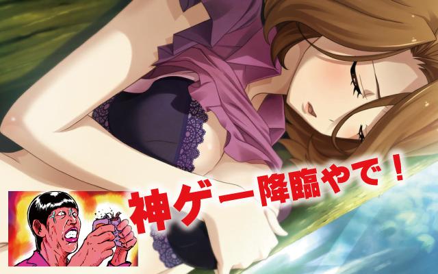 【クソゲー】この世の果てで恋を唄う少女-YU-NO - コピー