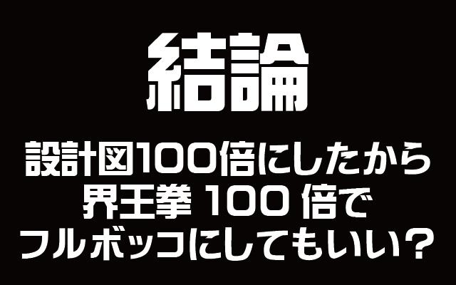 【評価】デッドオアアライブ6