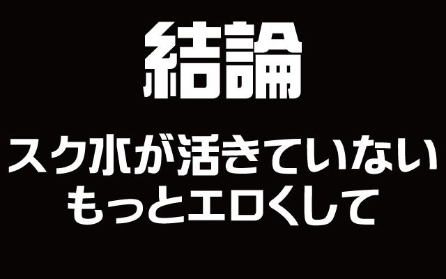 【評価】LoveR(ラヴアール)