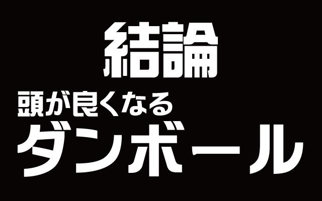 【評価】ニンテンドー-ラボ-VR-KIT