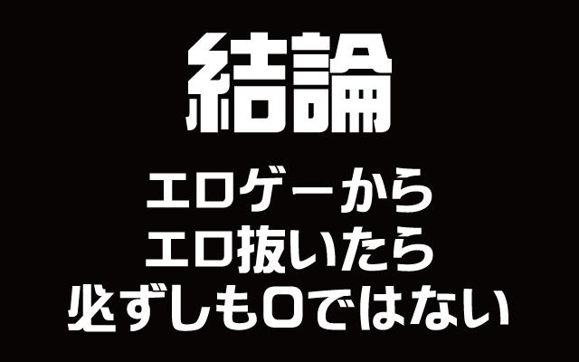 【評価】フルキス