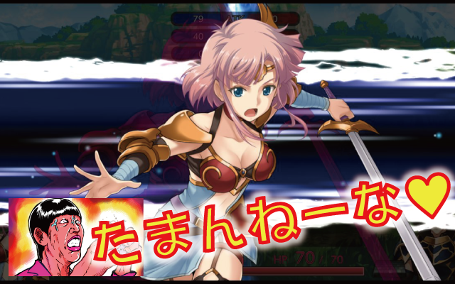【ラングリッサー1&2】評価・封入特典・PV・動画・攻略