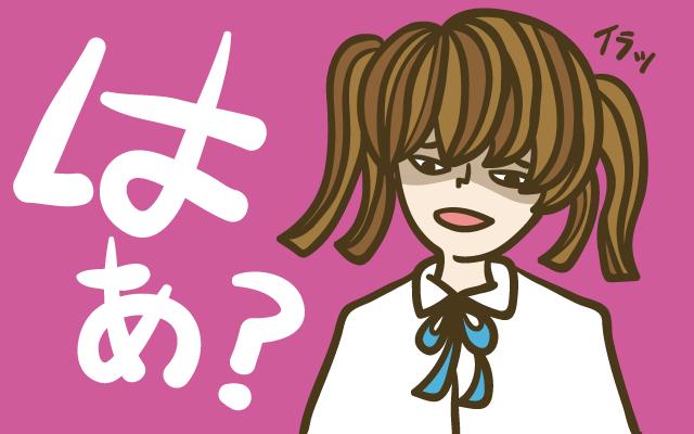 ヒメオコ新作ゲーム速報でクソゲーに疑問