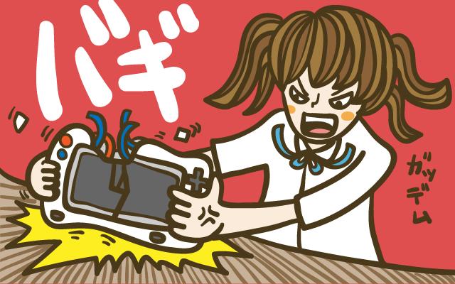 ヒメオコ新作ゲーム速報でクソゲーにブチギレ