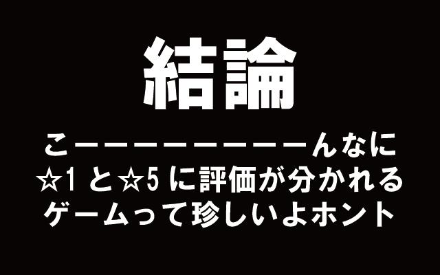 【評価】rage2