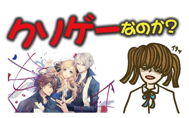 Switch新作ゲーム「ピオフィオーレの晩鐘 -ricordo-」はクソゲーか?【レビュー・評価・動画・攻略】